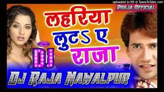 Lahariya Luta A Raja | Bhojpuri song Nagpuri dj 2020 | DJ DJ Raja Nawal purAug 10, 2020 Lahariya Lut