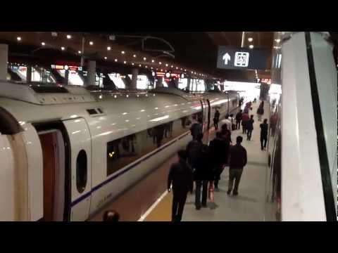CRH3C China Railway High Speed Train (CRH3-049C)