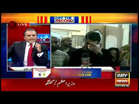 Off The Record - Topic:Zainab's father speaks with Iqrar-ul-Hasan