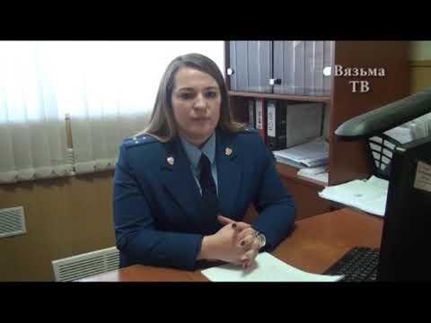 Проведена проверка по факту загрязнения реки Вязьма