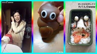 【ティックトーク面白い】www-Tik tok Funny Japan #14