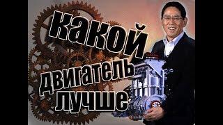 разбор ТОП 5 лучших ЯПОНСКИХ двигателей ЛЕГЕНДА