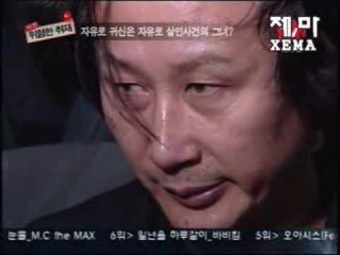 """""""자유로 귀신 천도재"""" ENEWS [tvN]"""