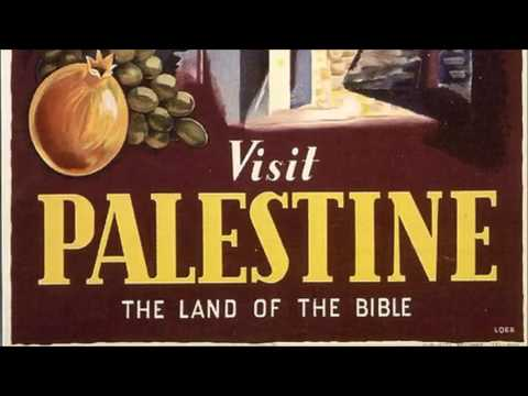 "The Palestine which ""never existed"" appeared on ancient maps, encyclopedias and bibles worldwide."
