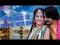 Seema Mishra New Rajasthani Song 2018 | Chhodo - Chhodo Jee Baadila Mharo Hath