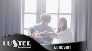 ไม่อาจลบ (I Can't) - The Skipper【OFFICIAL MV】