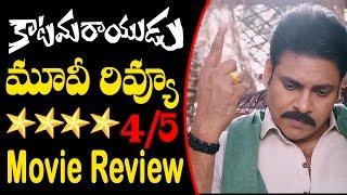 Katamarayudu Review | Pawan Kalyan | Shruti Haasan | Anup Rubens | Katamarayudu Movie Rating