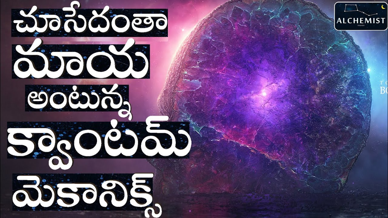 Does Consciousness Creates Reality, Double-slit Experiment by Telugu Alchemist