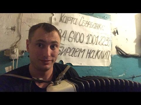 Гарик Сукачев - биография, фото, личная жизнь: Я был очень