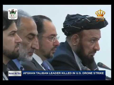 English News at Ten on Jordan Television 22-05-2016