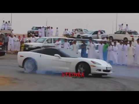 Saudi Arabia Drift Riyadh