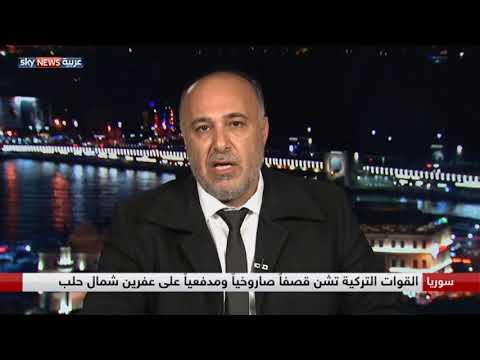 الحرب في سوريا.. الشمال يخلط أوراق الأزمة  - نشر قبل 1 ساعة