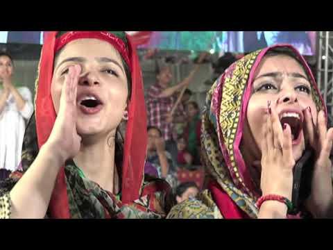 PTI Girls enjoying at Parade Ground Islamabad Jalsa