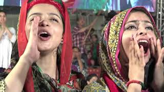 PTI Girls enjoying at Parade Ground Islamabad Jalsa