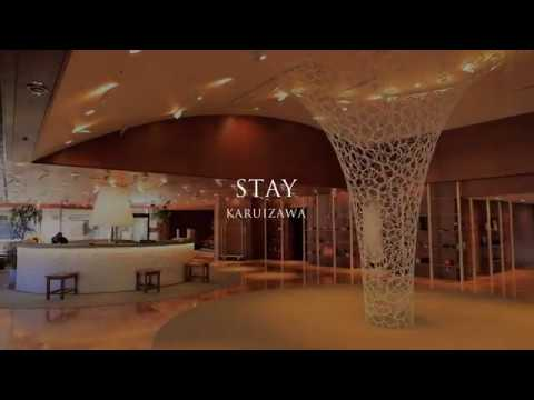 Karuizawa Prince Hotel East, Japan | Small Luxury Hotels of the World