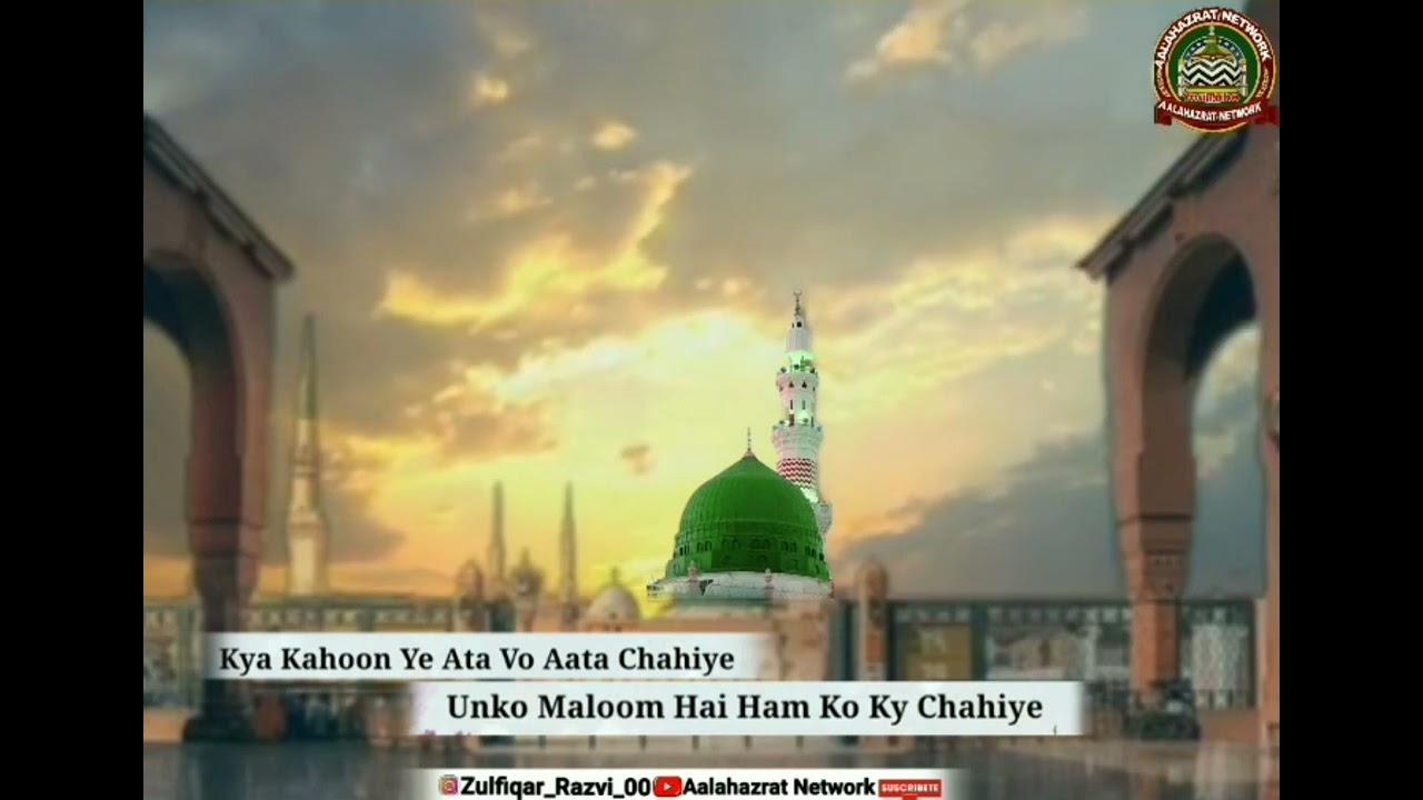 kon dita hai dinya ko mu chihiya new status #Shahrukhsarve