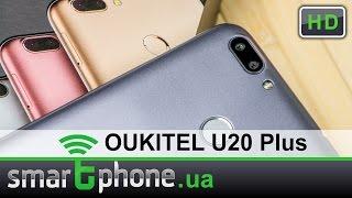 OUKITEL U20 Plus - Обзор смартфона с двойной камерой за $99