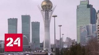 Евразийская интеграция: красный день календаря по-казахски