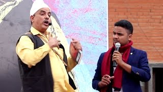 हरिबहादुर र नक्कली ऋषि धमलाको घम्साघम्सी - Hari Bahadur & Rishi Dhamala at Book Launch