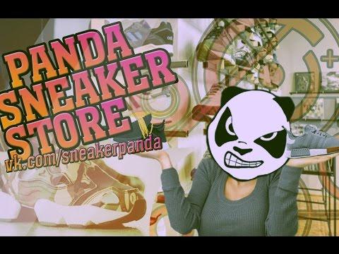 Магазин кроссовок Panda Sneaker Store Украинаиз YouTube · С высокой четкостью · Длительность: 56 с  · Просмотров: 102 · отправлено: 25.03.2017 · кем отправлено: Покровский бизнесмен