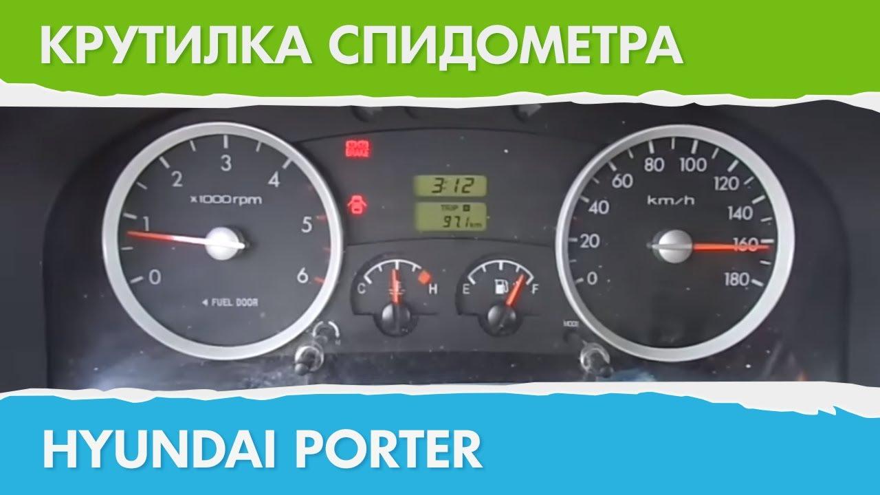 PEUGEOT 308 с пробегом 2008 - YouTube