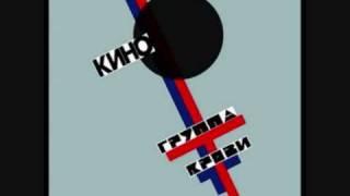 Video Kino - Gruppa Krovi (DJ Vini & DJ Koreec remix) download MP3, 3GP, MP4, WEBM, AVI, FLV Juli 2018
