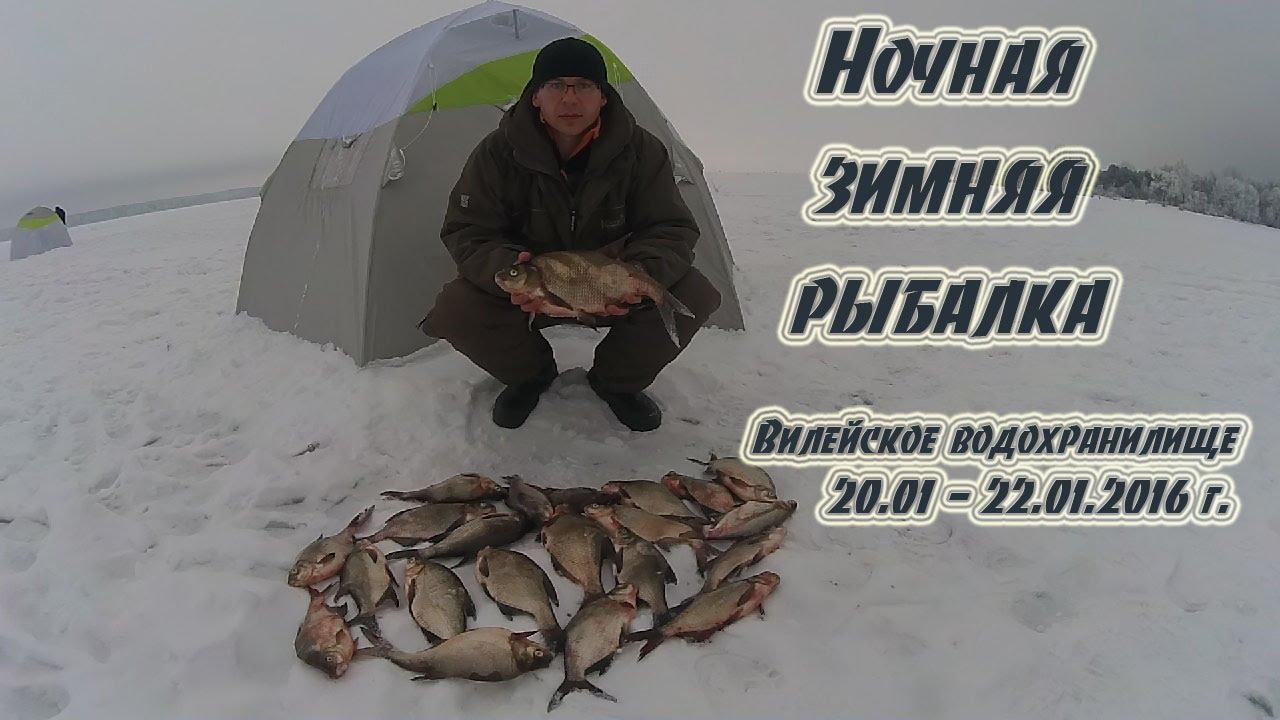 будет ли рыбалка в выходные