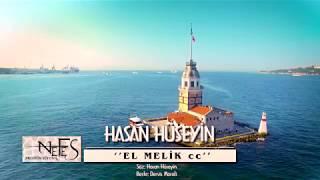 Hasan Huseyin El Melik 2017 Yeni Lahi