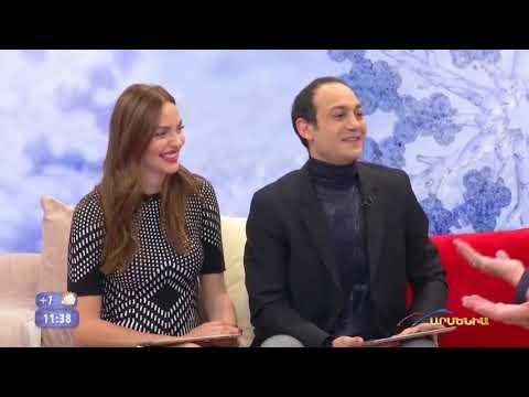 ARMENIA TV - Bari Luys (11.12.2019)