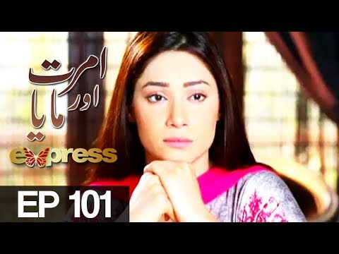 Amrit Aur Maya - Episode 101 - Express Entertainment Drama