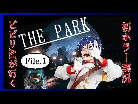 【THE PARK】息子を訪ねて遊園地 ~ビビリAIのTHE PARK探訪~【File.1】