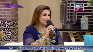 """To Mera Dill To Meri Jaan"" sung by Humaira Channa thumbnail"