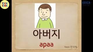Lian Korea