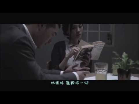 【AF10】CHN SUB : Nan -《ข่าวร้ายหรือเปล่า/是否是壞消息/Bad News》中字MV