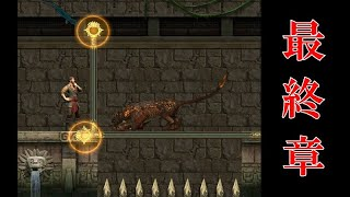 エボニー - 王の帰還 不思議なパズル Lv11~Lv15 【広告のゲーム】【無料暇つぶし33】 screenshot 4