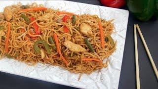চইনজ চউমন নডলস  Bangladeshi Chinese Chow Mein Recipe  Noodles Recipe Bangla