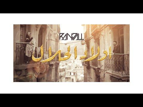 Randall - Wlad Hlal