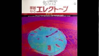 Shigeo Sekito - the word II