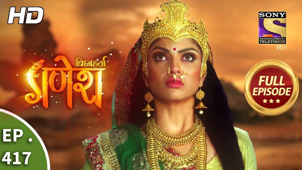 Download Vighnaharta Ganesh - Ep 417 - Full Episode - 27th March, 2019