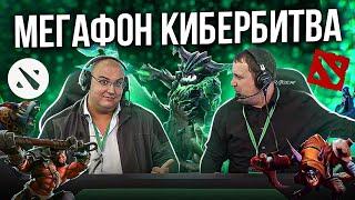 КиберБитва МегаФона - как Логвинов отправил Хованского на ракете из кинозала