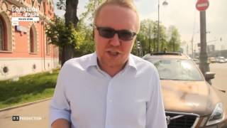 Большой тест драйв видеоверсия) Volvo XC60 (High)