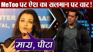 Aishwarya Rai Bachchan's tweet on MeToo for Salman Khan; Here's Truth   FilmiBeat