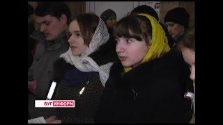 2016-02-18 г. Брест. Всемирный день Православной молодежи. Телекомпания  Буг-ТВ.