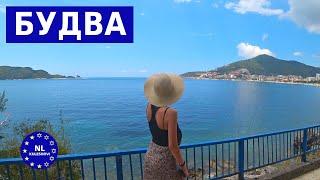 Отдых в Черногории летом 2020 Черногория прогулка Бечичи Будва NL Kuleshovi