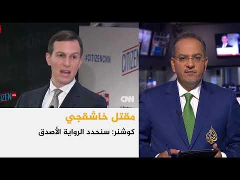 موجز الأخبار – العاشرة مساء 22/10/2018  - نشر قبل 5 ساعة