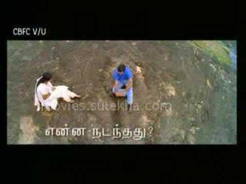 Kannum Kannum Trailer