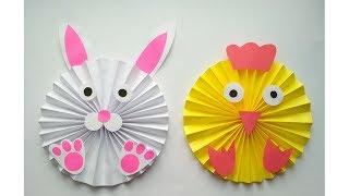 Заяц и цыпленок. Поделки из бумаги для детей своими руками. Пасхальный кролик.