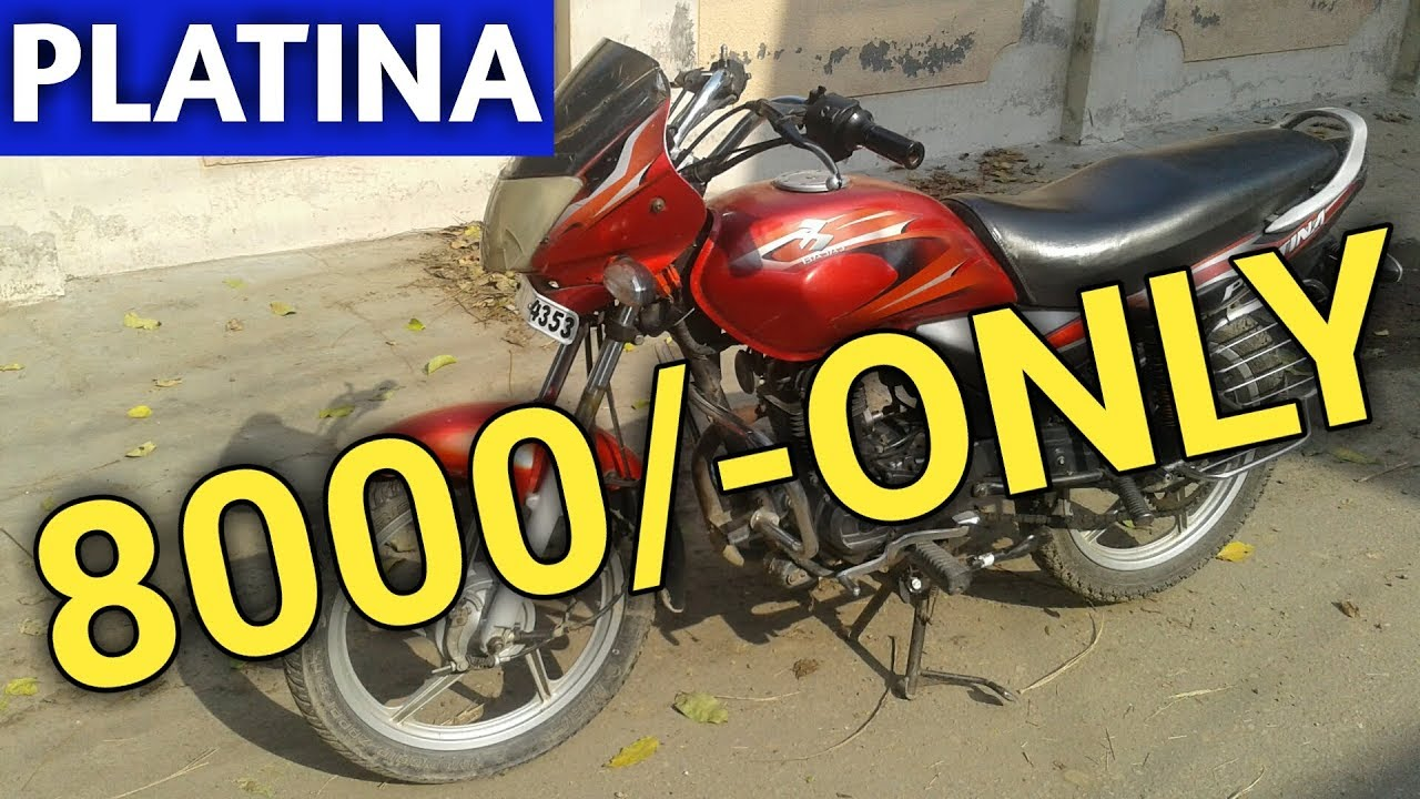 Second Hand Bajaj Platina Bike Price Platina Second Hand Rate Used Bajaj Platina Youtube