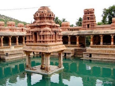 Teerthayatra Archival - Yaganti (Sri Yaganti Uma Maheswara Temple)