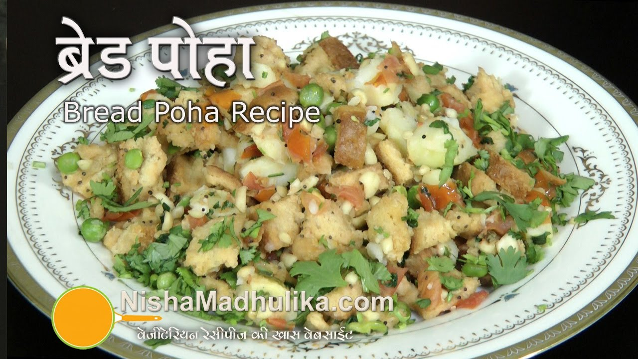 Bread poha veg bread poha recipe youtube forumfinder Images